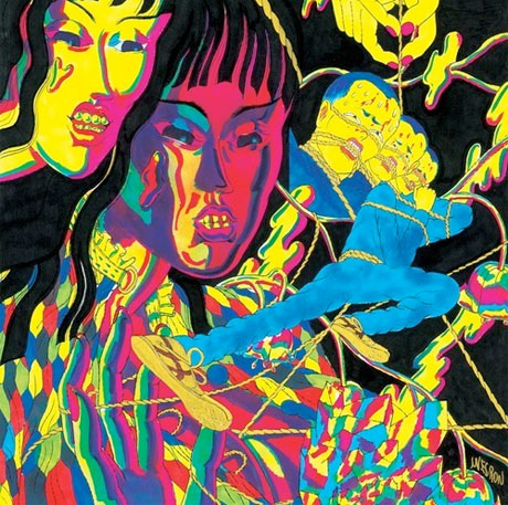 Thee Oh Sees Announce New 'Drop' LP
