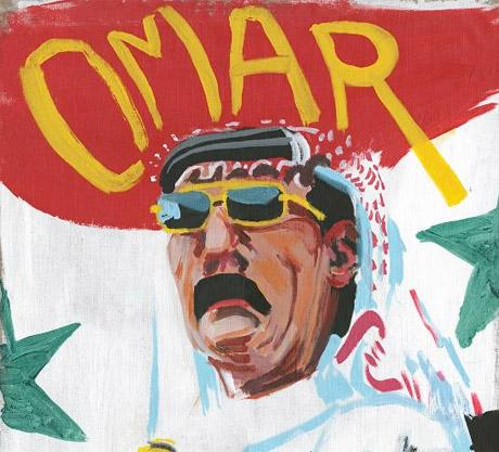"""Omar Souleyman """"Wenu Wenu"""" (prod. by Four Tet)"""