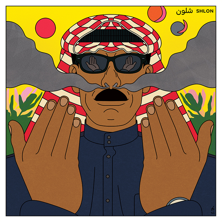 Omar Souleyman Returns with New Album 'Shlon'