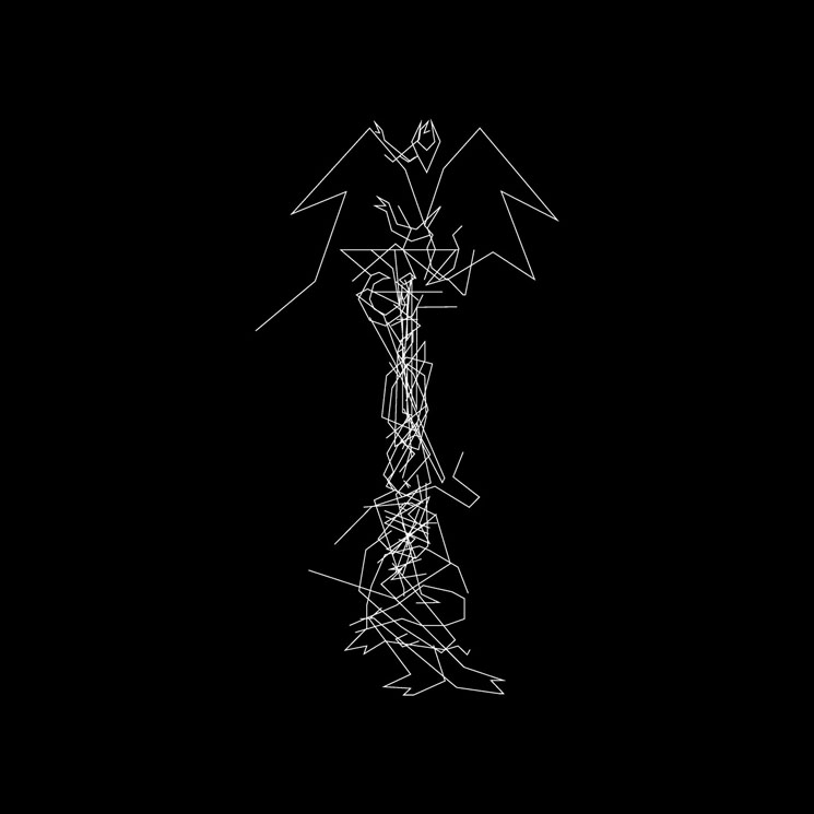 Oneohtrix Point Never Garden of Delete