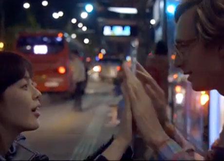 """Erlend Øye """"Garota"""" (video)"""