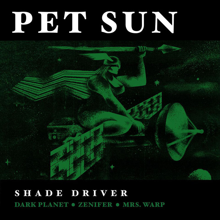 Pet Sun 'Shade Driver' (EP stream)