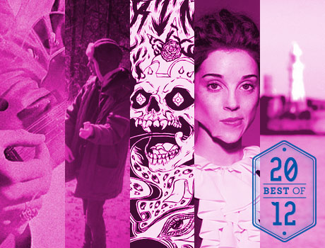 Exclaim!'s Best Albums of 2012: Pop and Rock, Part Two
