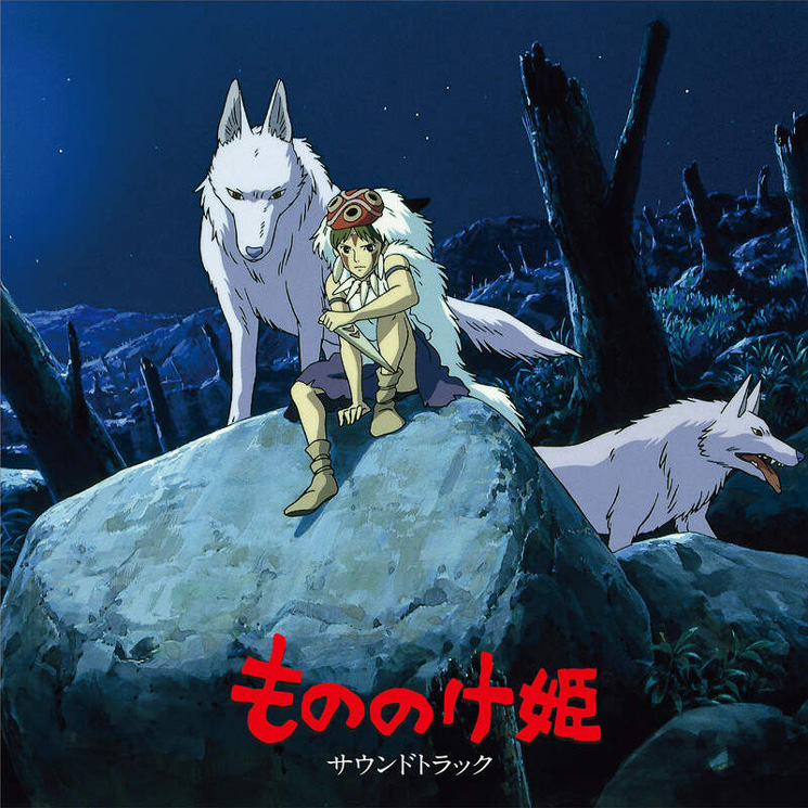 Studio Ghibli's 'Princess Mononoke' Soundtracks Are Coming to Vinyl