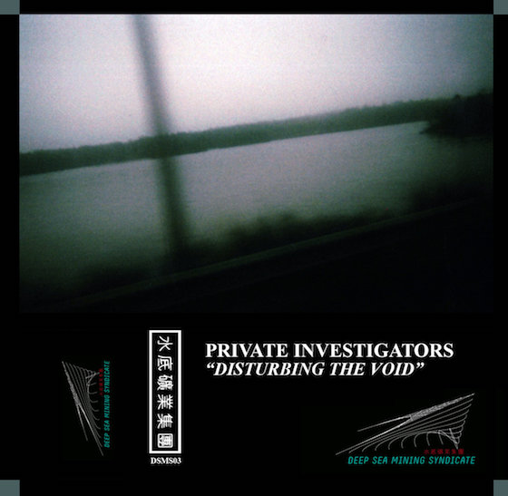 Private Investigators 'Disturbing the Void' (EP stream)