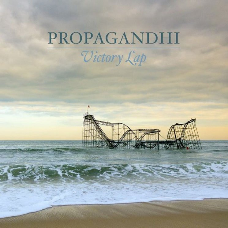 "Propagandhi Share 'Victory Lap' Outtake ""Laughing Stock"""