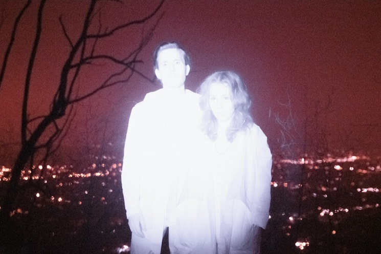 Purity Ring Share 'soshy' Single, Map Out Tour