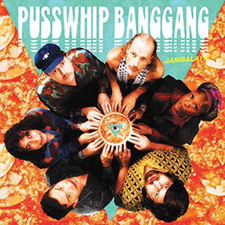 Tim and Eric's Pusswhip Banggang Prep 'Jambalaya' 12-inch for Drag City