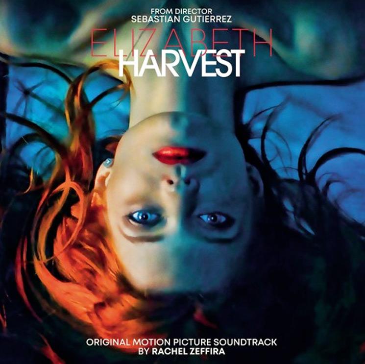 Rachel Zeffira's 'Elizabeth Harvest' Score Gets Soundtrack Release