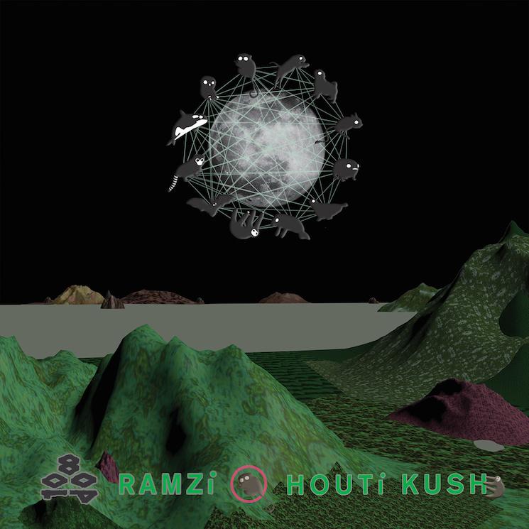 Ramzi Houti Kush