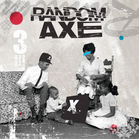Random Axe Detail Self-Titled Debut