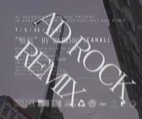 "Ratking ""Canal"" (Ad-Rock remix)"