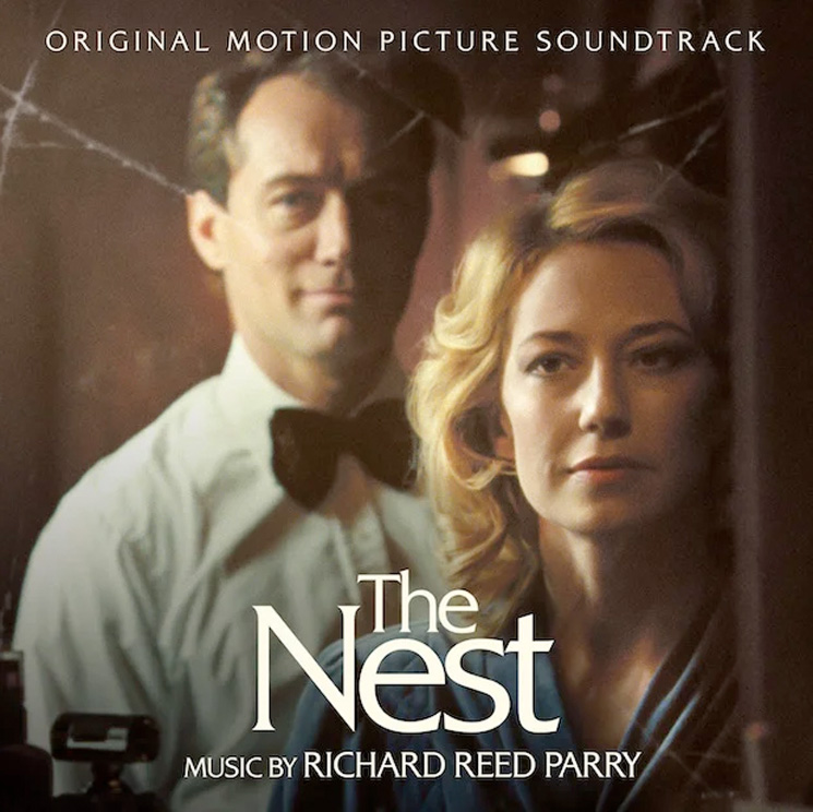 Arcade Fire's Richard Reed Perry Readies New Soundtrack Release for 'The Nest'