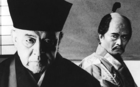 Rikyu Hiroshi Teshigahara