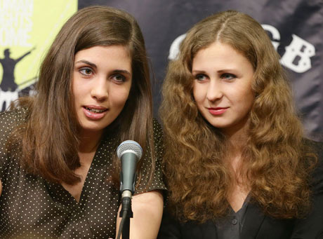 Pussy Riot's Nadezhda Tolokonnikova and Maria Alyokhina Reportedly Arrested in Moscow Once Again
