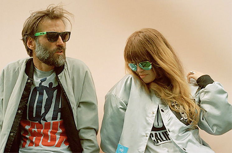 Royal Trux Cancel North American Tour