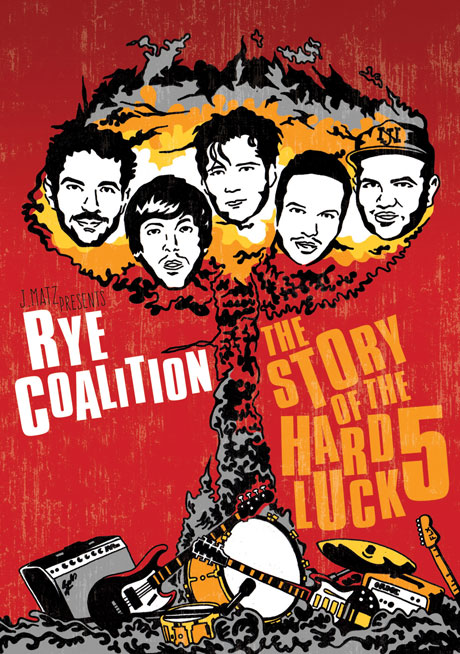 Rye Coalition Treated to Documentary Featuring Dave Grohl, Jack Black, Steve Albini