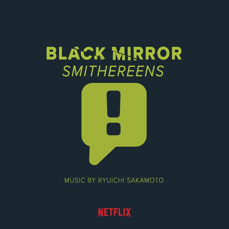 Ryuichi Sakamoto Scores New 'Black Mirror' Episode