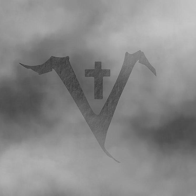 Saint Vitus Saint Vitus