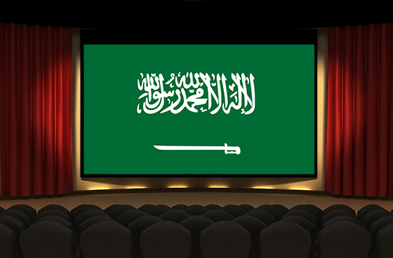 Saudi Arabia Lifts 35-Year Ban on Movie Theatres