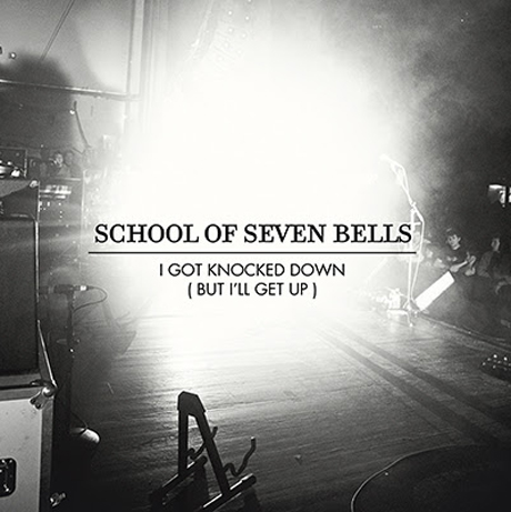School of Seven Bells' Final Recording to Be Released