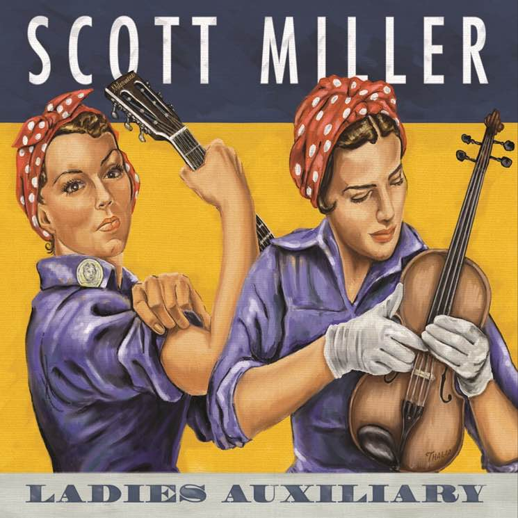 Scott Miller Ladies Auxiliary