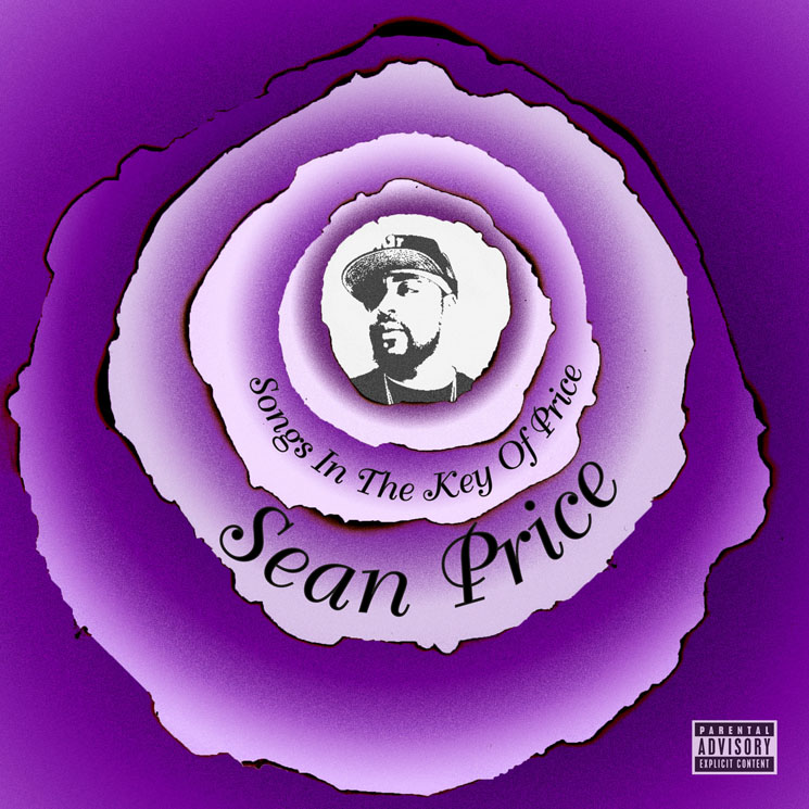 Sean Price Songs in the Key of Price