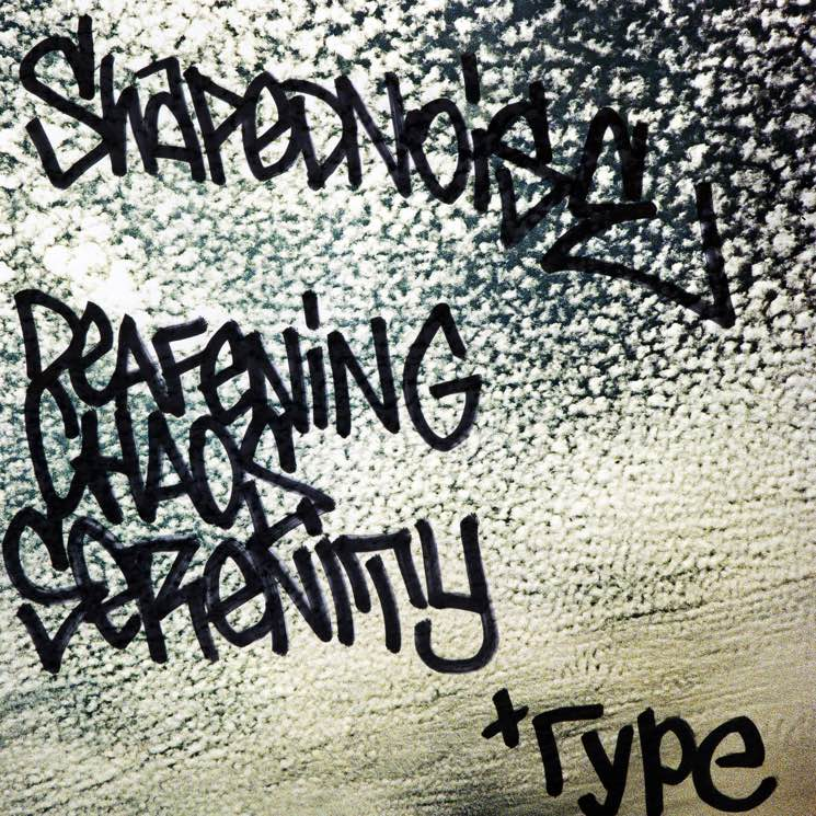Shapednoise Deafening Chaos Serenity EP