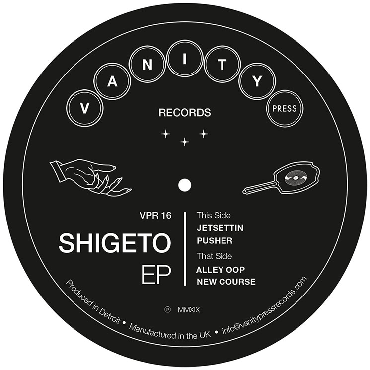 Shigeto Shigeto