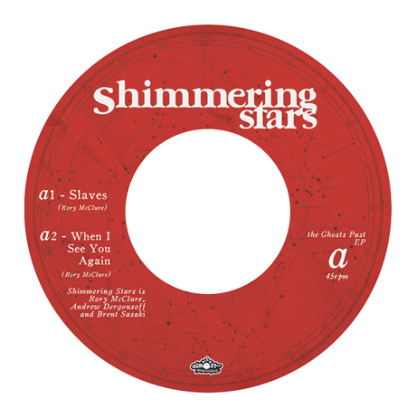 Shimmering Stars Cover Songs: Ohia on New 7-Inch