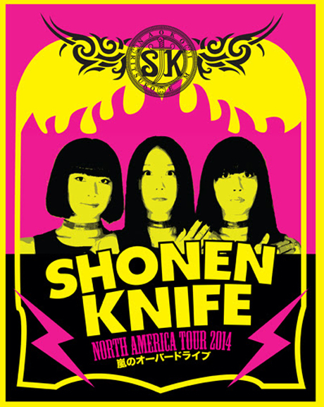 Shonen Knife Announce North American Tour Behind 'Overdrive'