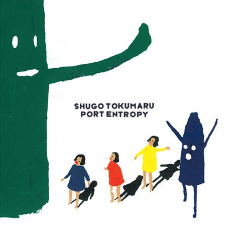 Shugo Tokumaru Brings <i>Port Entropy</i> to North America via Polyvinyl