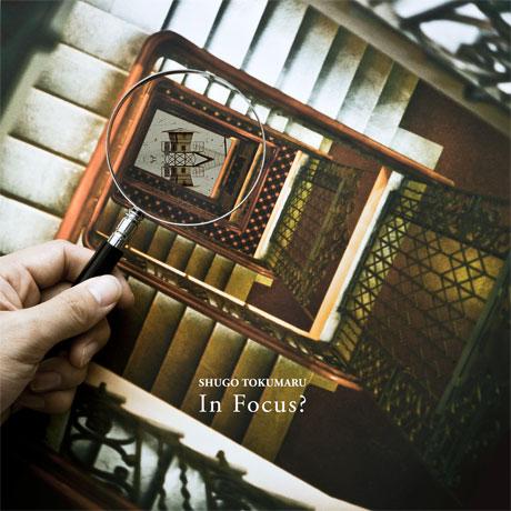 Shugo Tokumaru Announces North American Release of 'In Focus?'