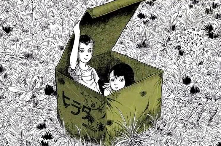 Shugo Tokumaru 'Lift' (video)