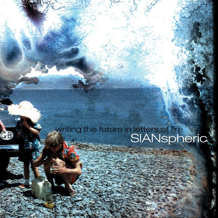SIANspheric Writing the Future in Letters of Fire