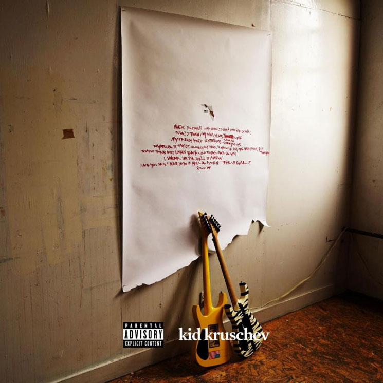 Sleigh Bells 'Kid Kruschev' (album stream)