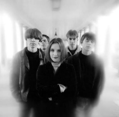 Slowdive Officially Reunite