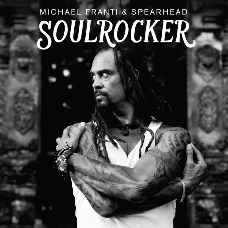 Michael Franti & Spearhead 'SOULROCKER' (album stream)