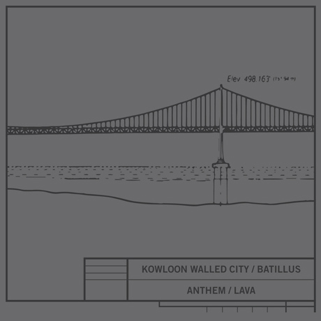 Kowloon Walled City/Batillus Split