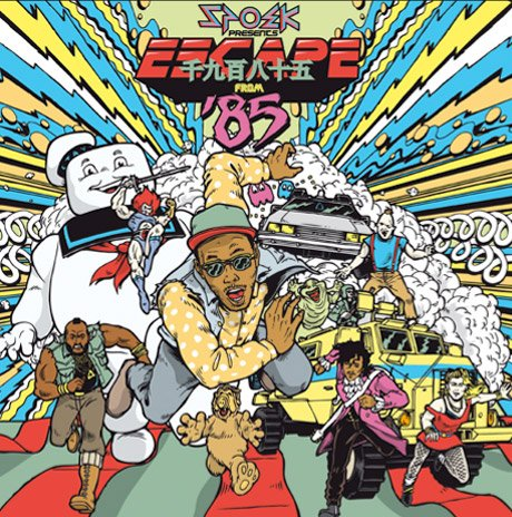 Spoek Mathambo 'Escape from '85' (mixtape)