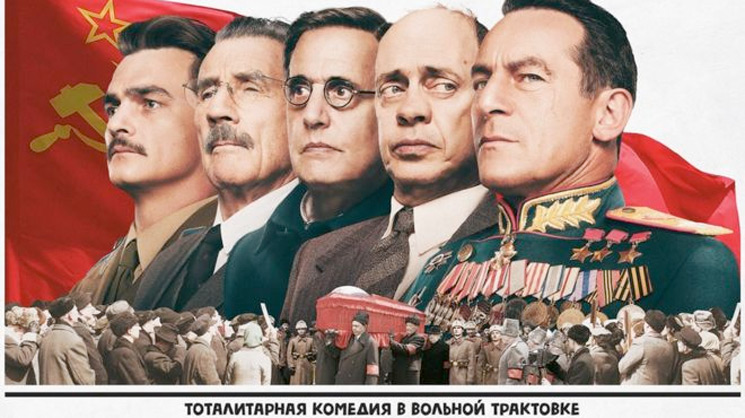 Armando Iannucci's 'The Death of Stalin' Banned in Russia