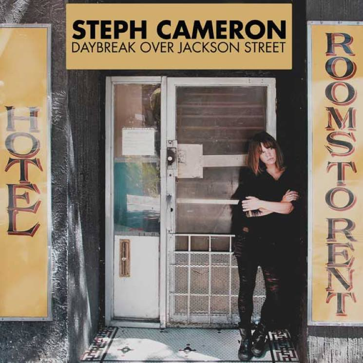 Steph Cameron 'Daybreak Over Jackson Street' (album stream)