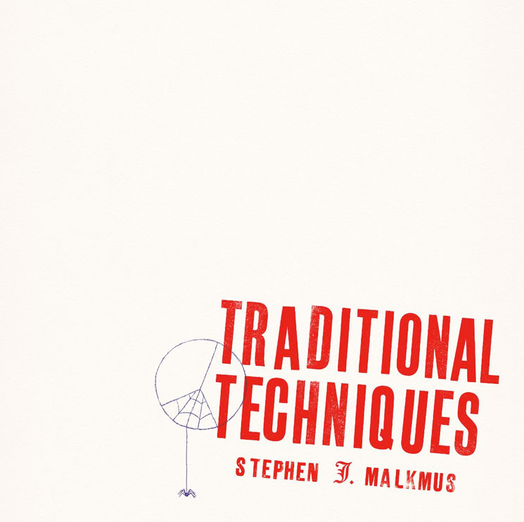 Stephen Malkmus Embraces His Inner Folk with New Album 'Traditional Techniques'