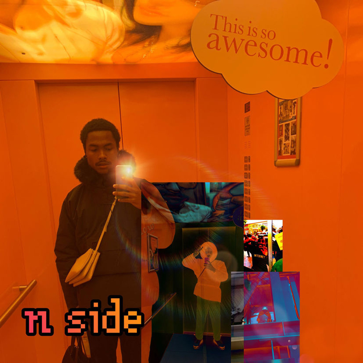 The Internet's Steve Lacy Shares New Song 'N Side'