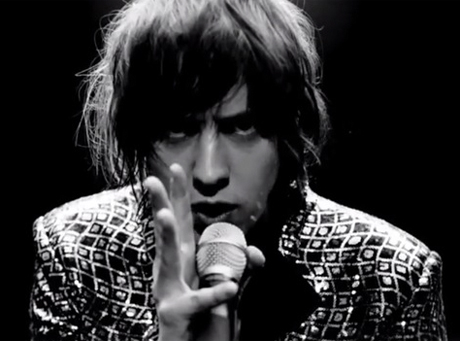 Julian Casablancas 'Ego' (live video)