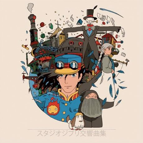Studio Ghibli Soundtracks Collected on Mondo Vinyl Release