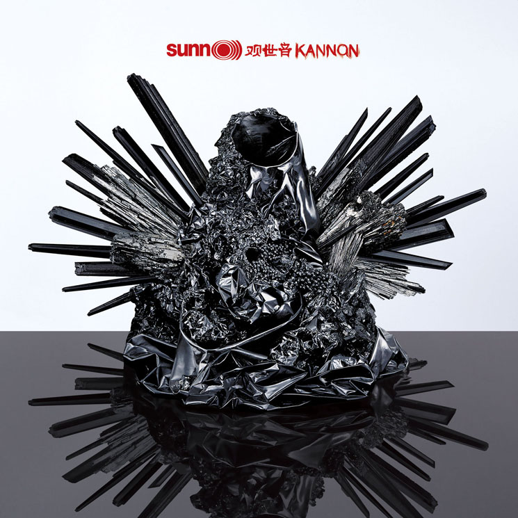Sunn O))) Kannon