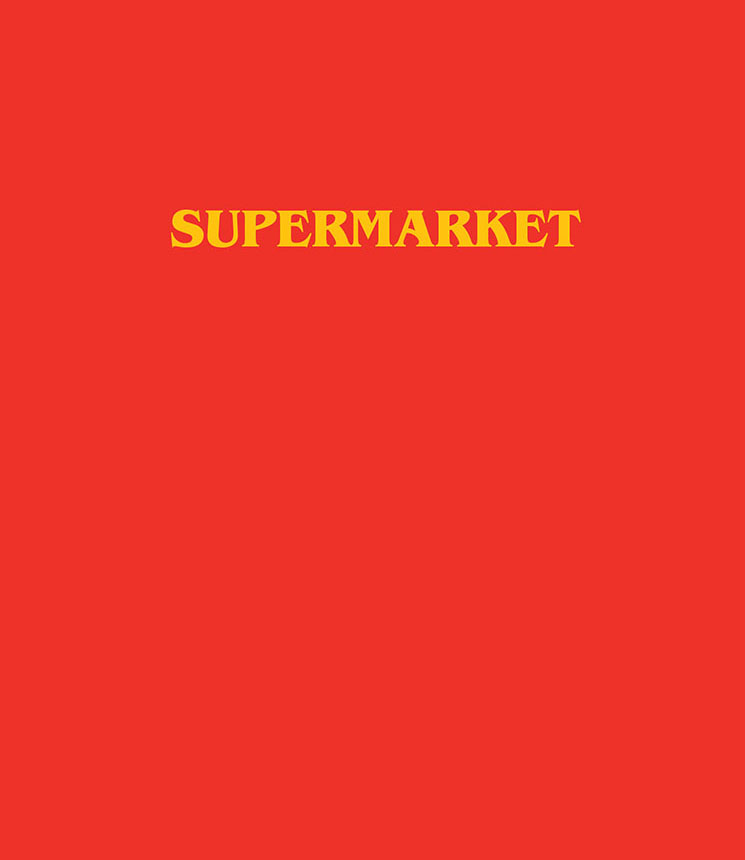 Supermarket By Bobby Hall