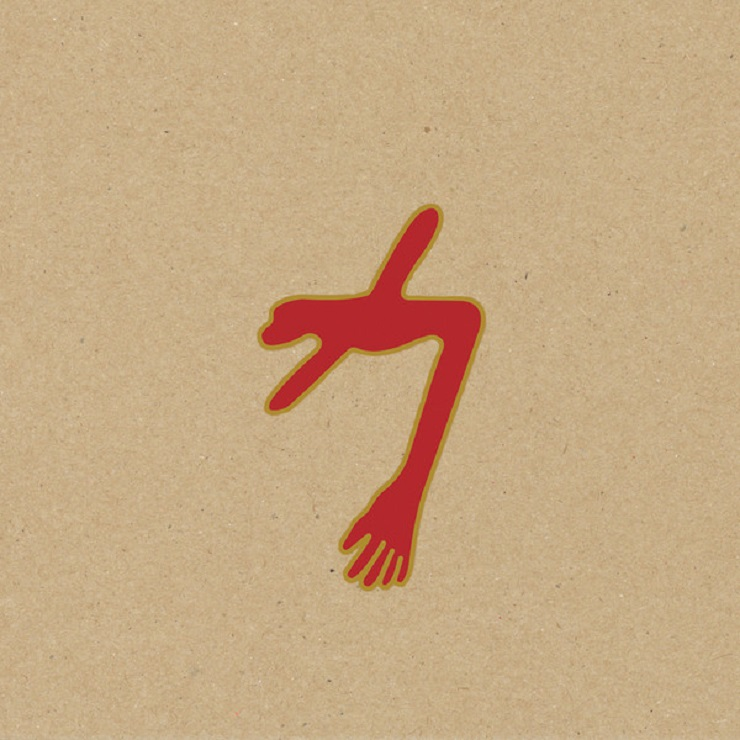 Swans 'When Will I Return'