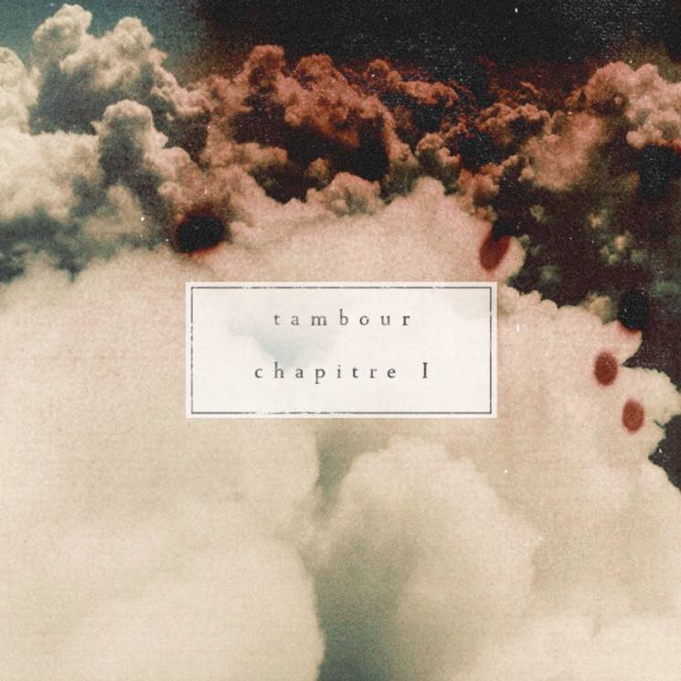 Tambour Chapitres [Vinyl Edition]